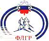 Всероссийский семинар спортивных судей по лыжным гонкам
